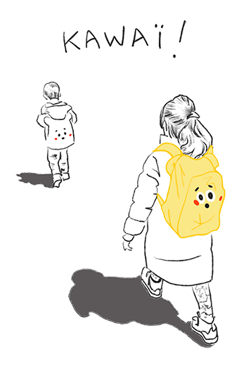 iPad sketch Japanese school children